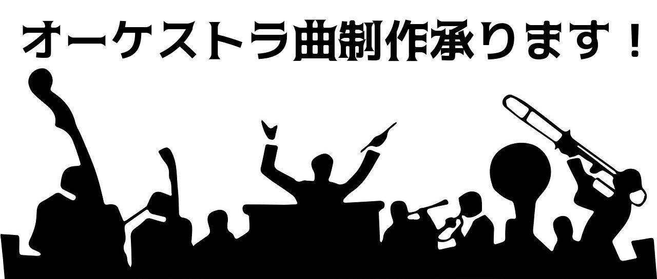 order_logo.jpg